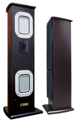 diffusori per amplificatori a valvole   C90ex